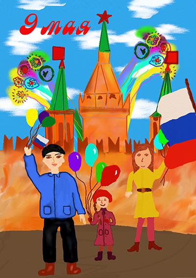 9 мая!  Мухаметдинов Виктор, 8 лет